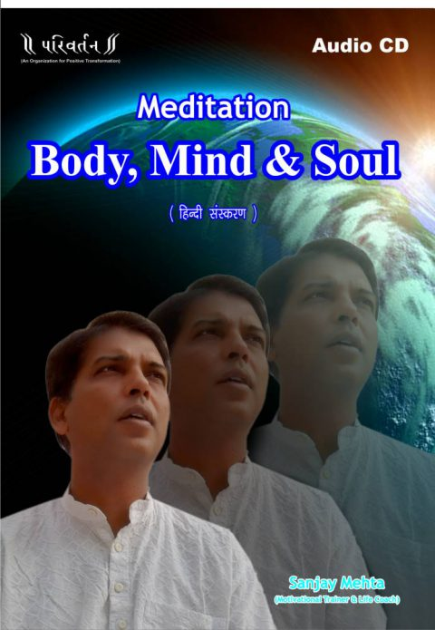 Body Mind Soul Parivartan India Audio CD