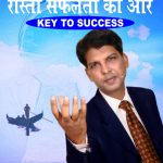 Key To Success Training Program Parivartan India DVD