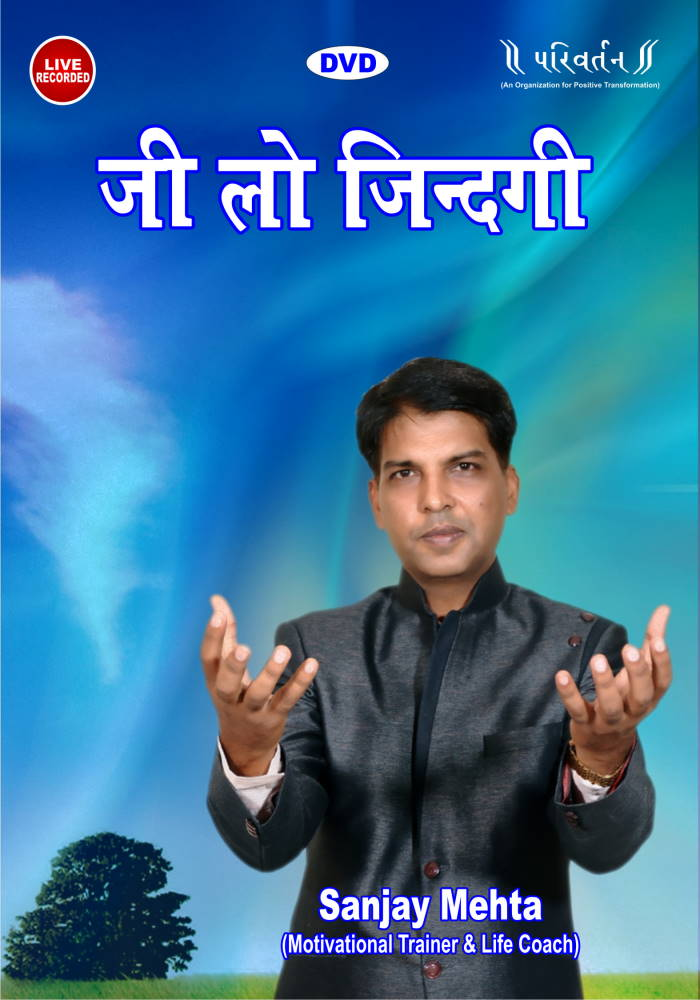 Live Your Life Parivartan India Training Program DVD