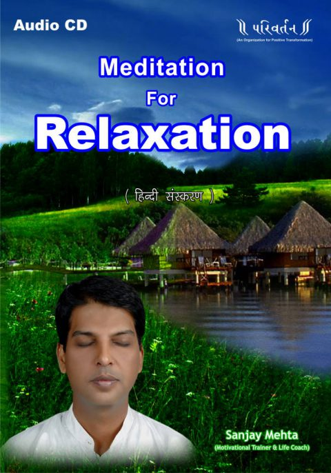 Meditation for Relaxation Parivartan India Audio CD