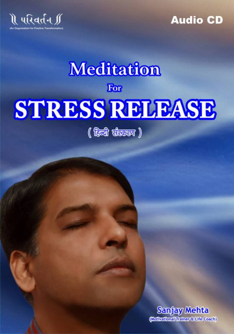 Stress Relief Parivartan India Audio CD