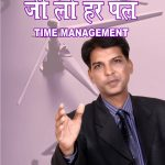 Time Management Training Program Parivartan India DVD